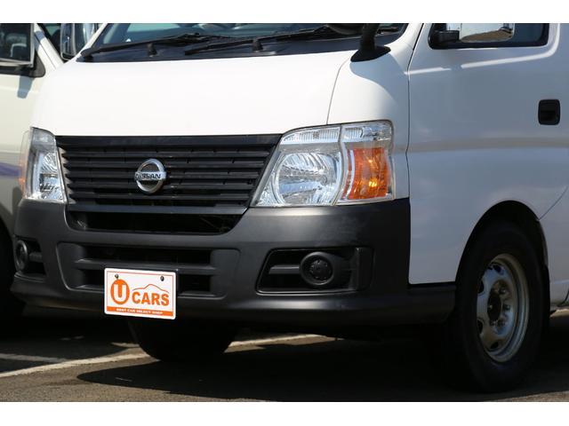 ロングDX 軽油ターボ 切替式4WD 保冷車 ナビ Bカメラ(7枚目)