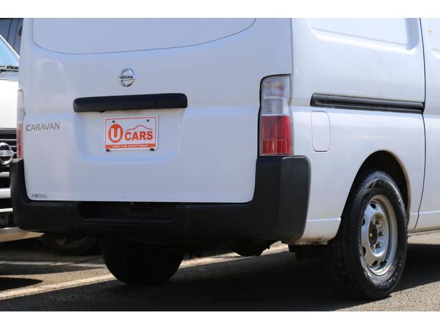 ロングDX 軽油ターボ 切替式4WD 保冷車 ナビ Bカメラ(8枚目)