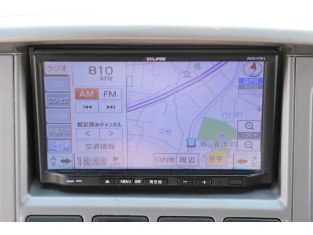 ロングDX 軽油ターボ 切替式4WD 保冷車 ナビ Bカメラ(10枚目)