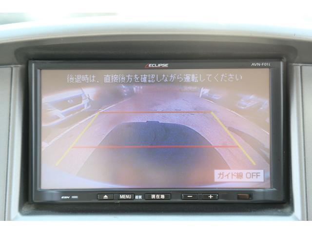 ロングDX 軽油ターボ 切替式4WD 保冷車 ナビ Bカメラ(11枚目)