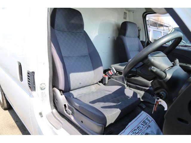 ロングDX 軽油ターボ 切替式4WD 保冷車 ナビ Bカメラ(13枚目)