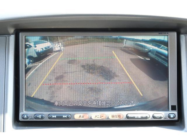 ロングDXターボV-LTD II 切替式4WD ナビ ETC(11枚目)