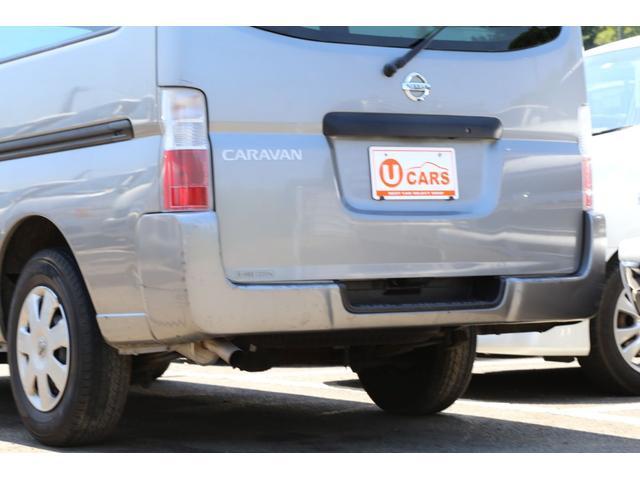 ロングDX ガソリン 5AT 6人乗 5ドア低床 ナビETC(9枚目)