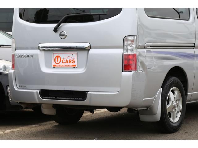ロングGX 軽油ターボ NOx適合 5ドア低床 HDDナビ(8枚目)