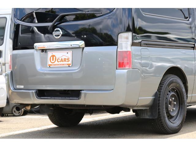 ロングスーパーGX軽油ターボ 4WD NOx適合 HDDナビ(8枚目)