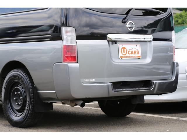 ロングスーパーGX軽油ターボ 4WD NOx適合 HDDナビ(9枚目)