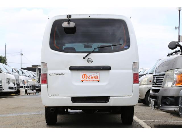 ロングDX 軽油ターボ 切替式4WD NOx適合 5ドア(3枚目)
