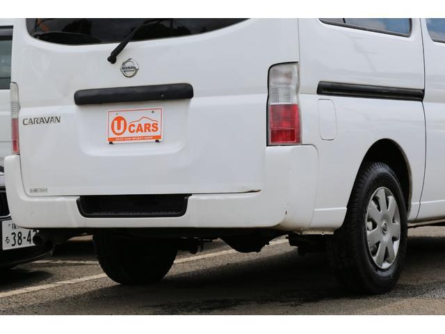 ロングDX 軽油ターボ 切替式4WD NOx適合 5ドア(8枚目)