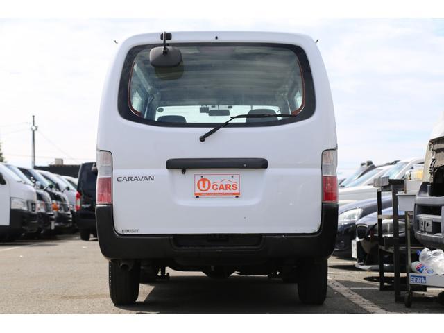 ロングDX軽油ターボ 切替式4WD 両側ドア 純正AW ナビ(3枚目)