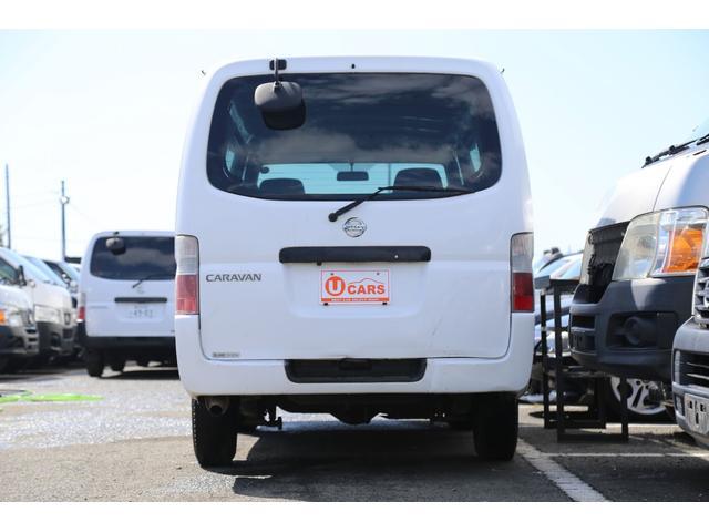 ロングDX軽油ターボ4WD 両側スライドドア ナビ キーレス(3枚目)