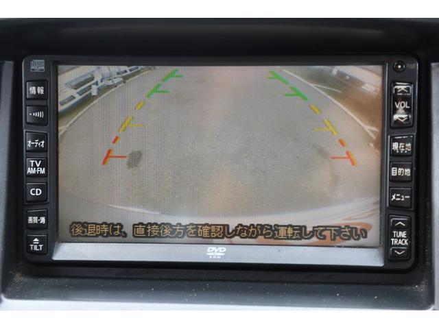 ロングGX 軽油ターボ Wエアコン ナビ バックカメラ(10枚目)