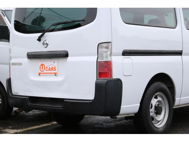 ロングDX 軽油ターボ ETC 5ドア低床 キーレス(8枚目)