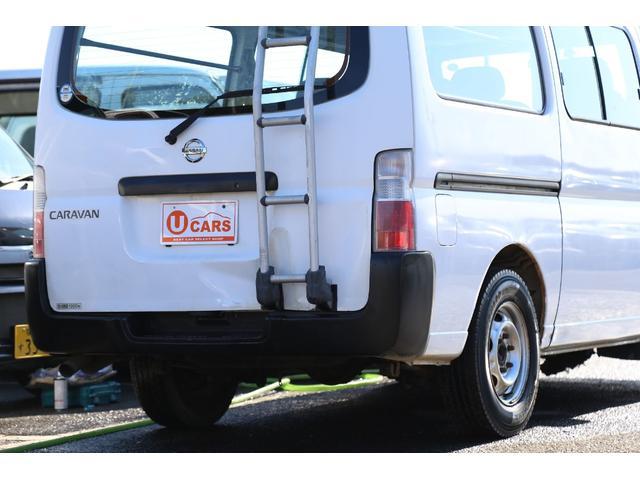 ロングDX軽油ターボ4WD Wエアコン 即乗出可スーパーHR(8枚目)