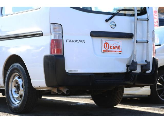 ロングDX軽油ターボ4WD Wエアコン 即乗出可スーパーHR(9枚目)