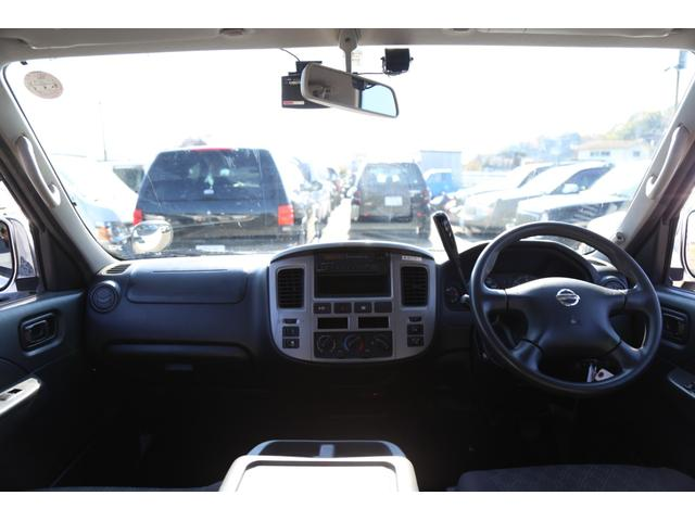 ロングDX軽油ターボ4WD Wエアコン 即乗出可スーパーHR(15枚目)