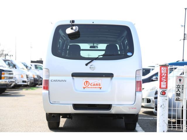 ロングDX 5AT ガソリンNox適合5ドア キーレスETC(3枚目)