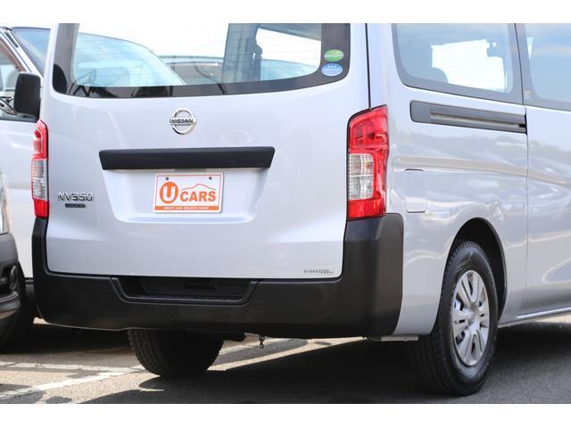 ロングDX ガソリン 5ドア 低床 日産純正ナビ ETC(8枚目)