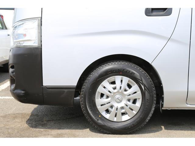 ロングDX ガソリン 5ドア 低床 日産純正ナビ ETC(23枚目)