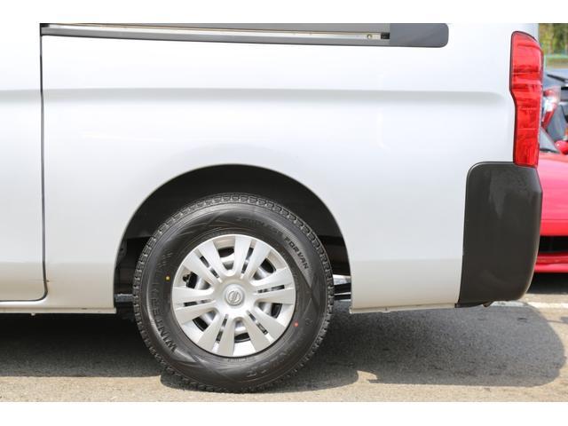 ロングDX ガソリン 5ドア 低床 日産純正ナビ ETC(24枚目)