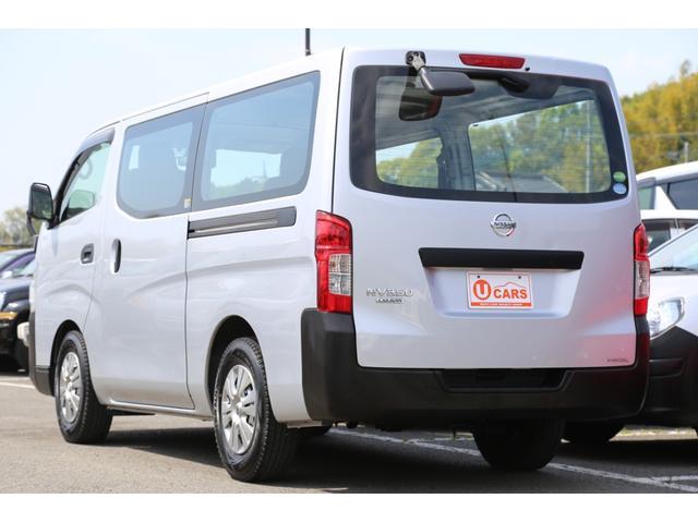 ロングDX ガソリン 5ドア 低床 日産純正ナビ ETC(46枚目)