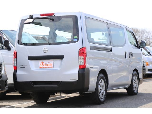ロングDX ガソリン 5ドア 低床 日産純正ナビ ETC(56枚目)