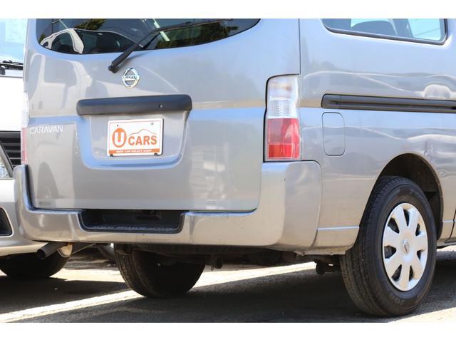 ロングDX ガソリン 5AT 6人乗 5ドア低床 ナビETC(8枚目)