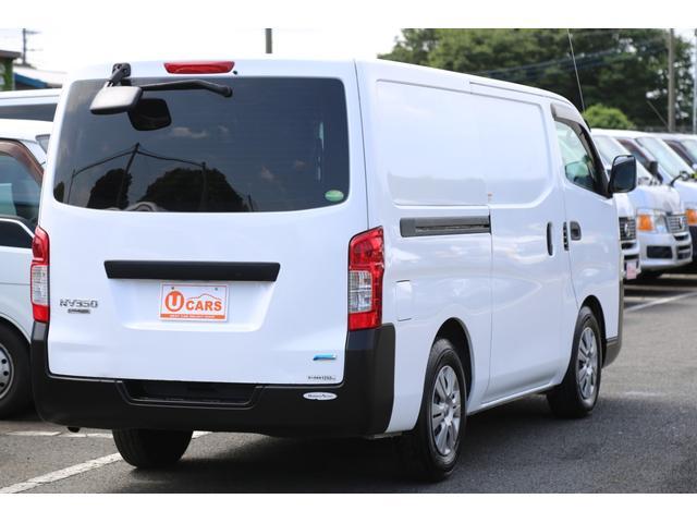 ロングDX 軽油ターボ 5ドア パネルバン ETC 純正ナビ(58枚目)