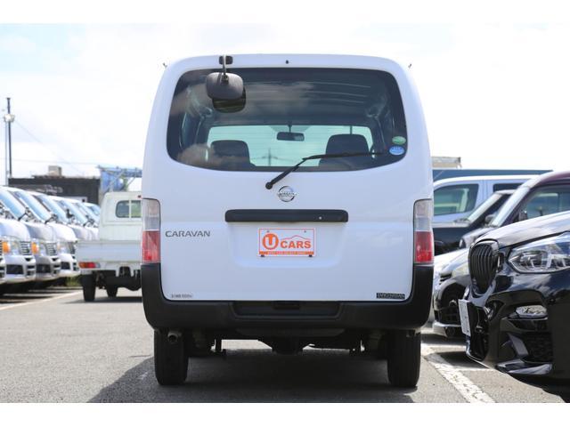 ロングDX ガソリン 5速AT 両側スライドドア 平床 プライバシーガラス サイドウィンドウ・バックドア(3枚目)