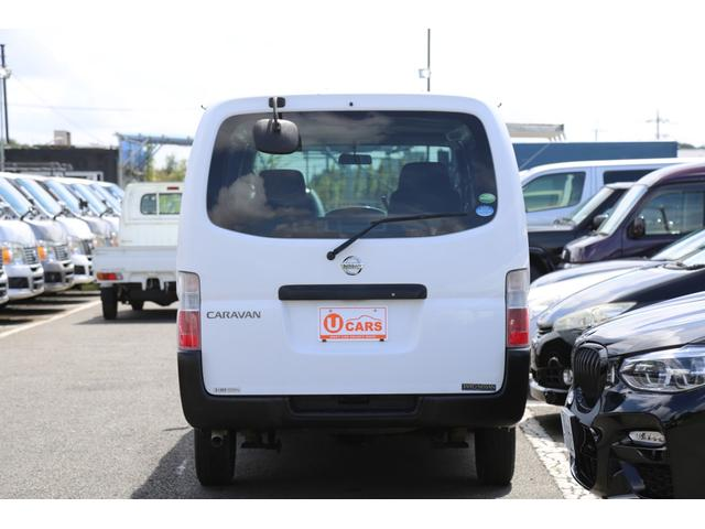 ロングDX ガソリン 5速AT 両側スライドドア 平床 プライバシーガラス サイドウィンドウ・バックドア(45枚目)
