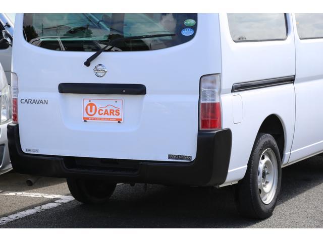 ロングDX ガソリン 5速AT 両側スライドドア 平床 プライバシーガラス サイドウィンドウ・バックドア(53枚目)