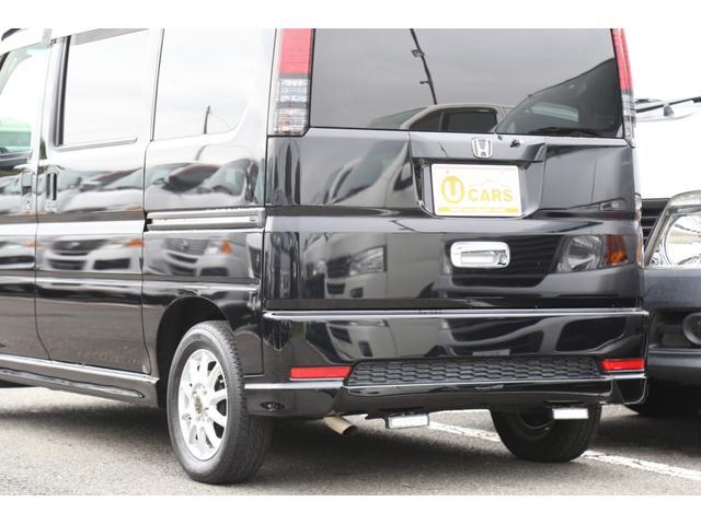 Lターボ ローダウンスペシャル特別仕様車 装備EBD電子制御制動力配分システム付 ABS・ブレーキアシスト キーレスエントリー(48枚目)