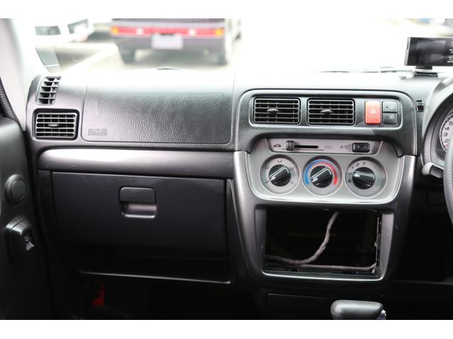 Lターボ ローダウンスペシャル特別仕様車 装備EBD電子制御制動力配分システム付 ABS・ブレーキアシスト キーレスエントリー(69枚目)