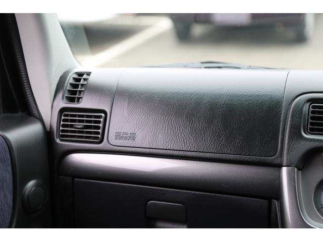 Lターボ ローダウンスペシャル特別仕様車 装備EBD電子制御制動力配分システム付 ABS・ブレーキアシスト キーレスエントリー(70枚目)