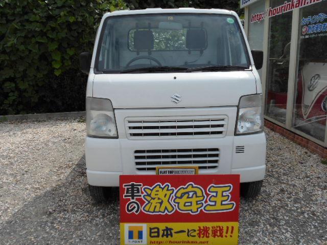スズキ キャリイトラック KCエアコン・パワステ・オートマ CD タイヤ4本新品