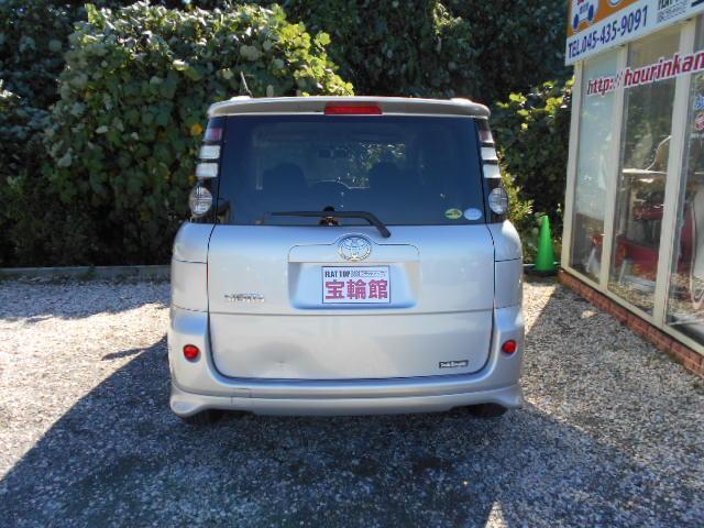 トヨタ シエンタ XSエディション 後期型 純正エアロ  両側電動ドア 禁煙車