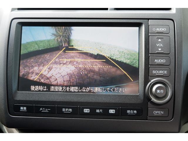 2.0RSZ パドルシフト HDDインターナビ バックカメラ(20枚目)