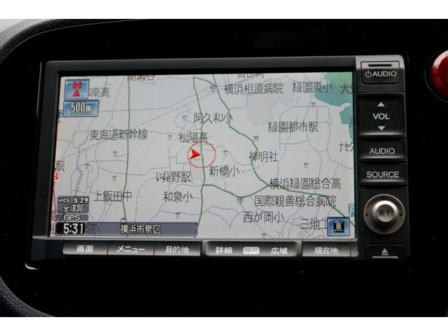 HDDナビ スペシャルED アーバンチタニウムM 禁煙車(17枚目)