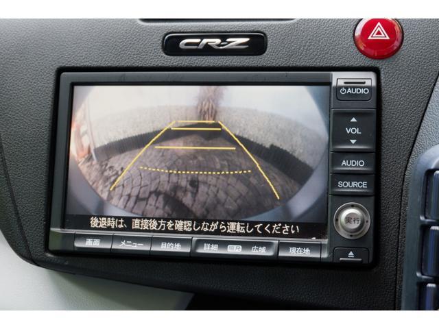 α無限リアウイング HDDナビTV ETC Bカメラ 禁煙車(19枚目)