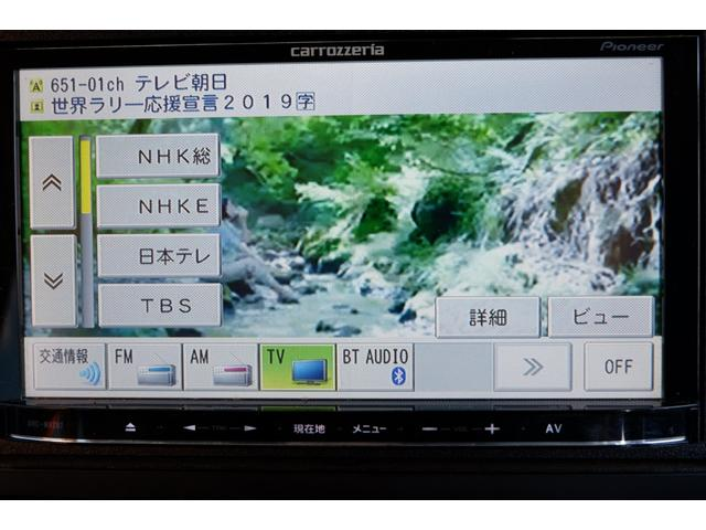 G/1オーナー車/ナビ/TV/DVD再生/Bカメラ/14AW(19枚目)