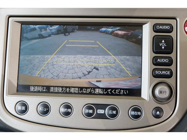 「ホンダ」「フィットハイブリッド」「コンパクトカー」「神奈川県」の中古車18