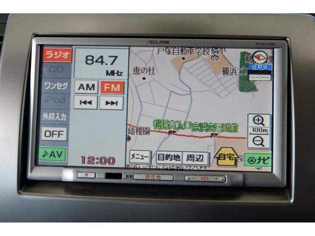 「マツダ」「プレマシー」「ミニバン・ワンボックス」「神奈川県」の中古車20