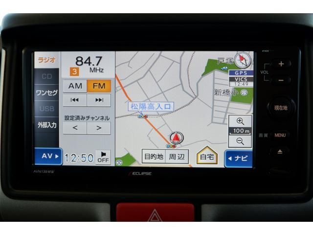 「スズキ」「エブリイ」「コンパクトカー」「神奈川県」の中古車17