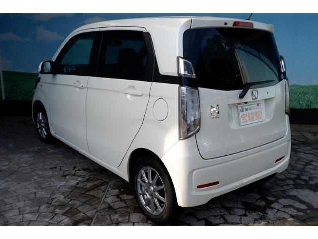 「ホンダ」「N-WGN」「コンパクトカー」「神奈川県」の中古車4