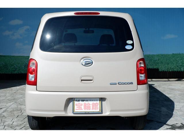 「ダイハツ」「ミラココア」「軽自動車」「神奈川県」の中古車7