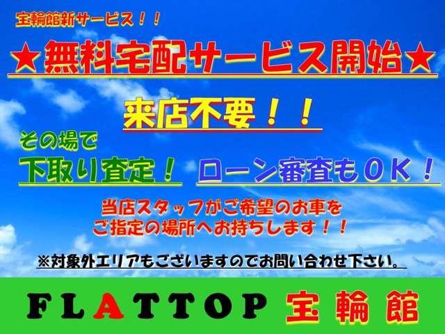 PA 5速MT/走行81600km/車検4年8月/キャリア付き/修復歴無し(2枚目)