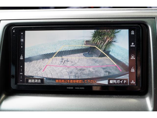 3.5アエラス Gエディション 4WD/中期型/3.5-V6/7人乗り/両側電動スライドドア/純正HDDナビ/DVDビデオ/フルセグTV/ミュージックサーバー/Bluetooth/ バックカメラ/純正フリップダウンモニター/禁煙車(21枚目)