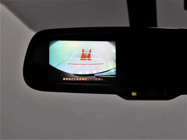 スーパーGL ダークプライム モデリスタフロントスポイラー フルセグ DVD再生 バックカメラ ミュージックプレイヤー接続可 LEDヘッドライト ワンオーナー スマートキー 盗難防止装置 ETC 横滑り防止機能 乗車定員5人(9枚目)