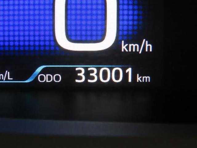 S 15インチアルミホイール フルセグ DVD再生 バックカメラ LEDヘッドライト ワンオーナー スマートキー 盗難防止装置 ETC 横滑り防止機能 記録簿 乗車定員5人(6枚目)