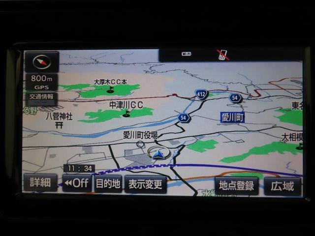 S 15インチアルミホイール フルセグ DVD再生 バックカメラ LEDヘッドライト ワンオーナー スマートキー 盗難防止装置 ETC 横滑り防止機能 記録簿 乗車定員5人(7枚目)