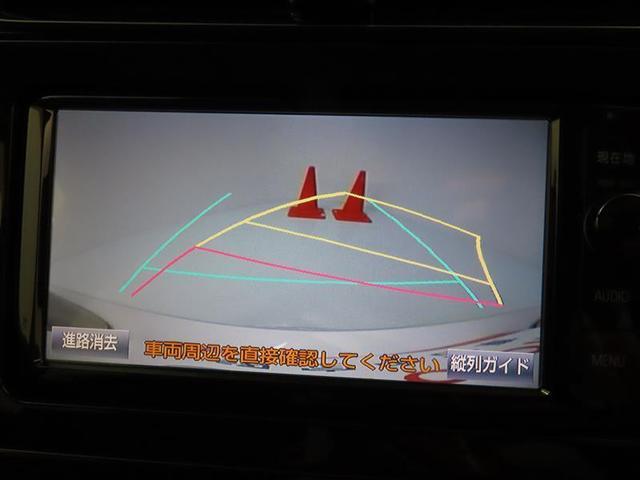 S 15インチアルミホイール フルセグ DVD再生 バックカメラ LEDヘッドライト ワンオーナー スマートキー 盗難防止装置 ETC 横滑り防止機能 記録簿 乗車定員5人(8枚目)